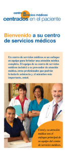 Patient-Centered Medical Home (PCMH) informational brochure in Spanish